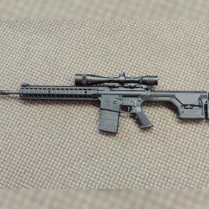 custom rifle builds south florida
