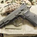 CZ 75B Omega 9MM Pistol